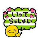 シンプルNo1!大人の敬語♡スマイルスタンプ(個別スタンプ:20)