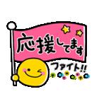 シンプルNo1!大人の敬語♡スマイルスタンプ(個別スタンプ:21)