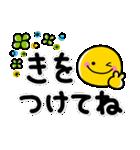 シンプルNo1!大人の敬語♡スマイルスタンプ(個別スタンプ:24)