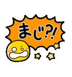 シンプルNo1!大人の敬語♡スマイルスタンプ(個別スタンプ:28)