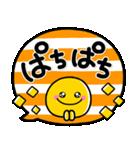 シンプルNo1!大人の敬語♡スマイルスタンプ(個別スタンプ:31)