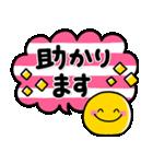 シンプルNo1!大人の敬語♡スマイルスタンプ(個別スタンプ:32)