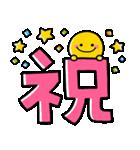 シンプルNo1!大人の敬語♡スマイルスタンプ(個別スタンプ:34)