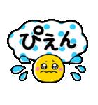 シンプルNo1!大人の敬語♡スマイルスタンプ(個別スタンプ:35)