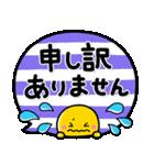 シンプルNo1!大人の敬語♡スマイルスタンプ(個別スタンプ:37)