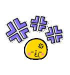 シンプルNo1!大人の敬語♡スマイルスタンプ(個別スタンプ:38)