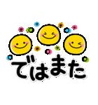 シンプルNo1!大人の敬語♡スマイルスタンプ(個別スタンプ:39)