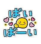 シンプルNo1!大人の敬語♡スマイルスタンプ(個別スタンプ:40)