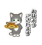 執事猫ちゃん(個別スタンプ:1)