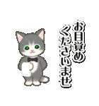 執事猫ちゃん(個別スタンプ:2)