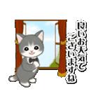 執事猫ちゃん(個別スタンプ:3)