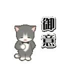 執事猫ちゃん(個別スタンプ:5)