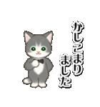 執事猫ちゃん(個別スタンプ:6)