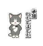 執事猫ちゃん(個別スタンプ:7)
