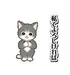 執事猫ちゃん(個別スタンプ:10)
