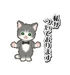 執事猫ちゃん(個別スタンプ:13)