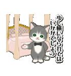 執事猫ちゃん(個別スタンプ:15)