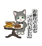 執事猫ちゃん(個別スタンプ:17)