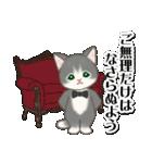 執事猫ちゃん(個別スタンプ:18)