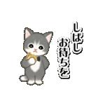 執事猫ちゃん(個別スタンプ:22)