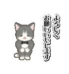 執事猫ちゃん(個別スタンプ:24)