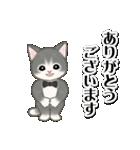執事猫ちゃん(個別スタンプ:25)