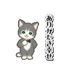 執事猫ちゃん(個別スタンプ:26)
