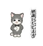 執事猫ちゃん(個別スタンプ:27)