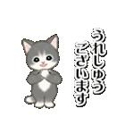 執事猫ちゃん(個別スタンプ:28)
