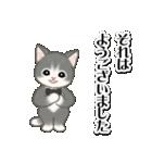 執事猫ちゃん(個別スタンプ:30)