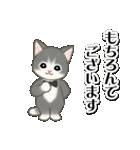 執事猫ちゃん(個別スタンプ:31)