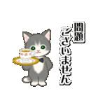 執事猫ちゃん(個別スタンプ:32)