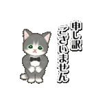 執事猫ちゃん(個別スタンプ:36)
