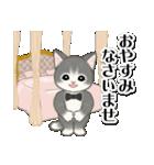 執事猫ちゃん(個別スタンプ:37)
