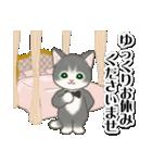 執事猫ちゃん(個別スタンプ:38)