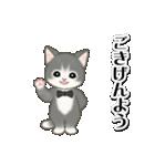 執事猫ちゃん(個別スタンプ:40)