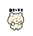 マスクマちゃん(個別スタンプ:9)