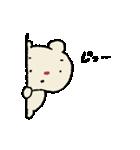 マスクマちゃん(個別スタンプ:15)