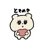 マスクマちゃん(個別スタンプ:27)