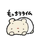 マスクマちゃん(個別スタンプ:30)