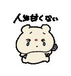 マスクマちゃん(個別スタンプ:32)