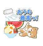 小豆柴の夏(個別スタンプ:7)