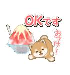 小豆柴の夏(個別スタンプ:15)