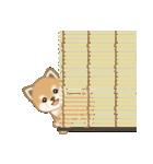 小豆柴の夏(個別スタンプ:34)