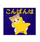 ちび猫の夏(個別スタンプ:4)