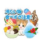 ちび猫の夏(個別スタンプ:11)