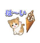 ちび猫の夏(個別スタンプ:13)