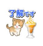 ちび猫の夏(個別スタンプ:14)