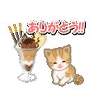 ちび猫の夏(個別スタンプ:21)