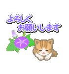 ちび猫の夏(個別スタンプ:22)